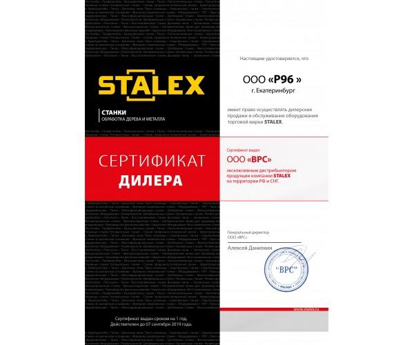 STALEX