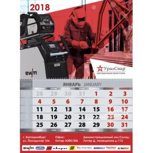 Календарь 2018 от UralSvar